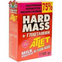 Hard Mass Milk (1100г)