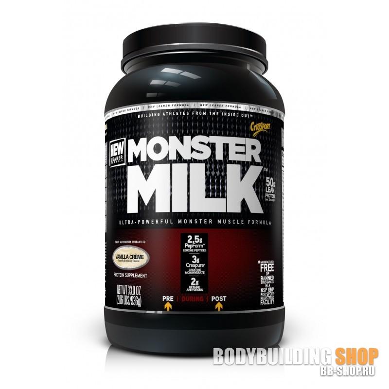 сывороточный протеин где можно купить