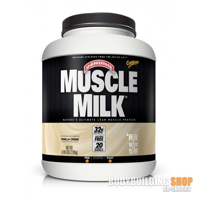 купить набор протеина