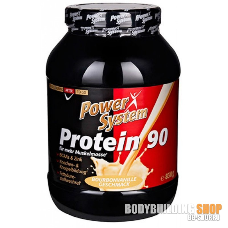 power system protein