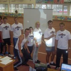 Спортивный клуб «Вертикаль»