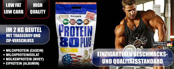 vmm dietary supplement инструкция по применению